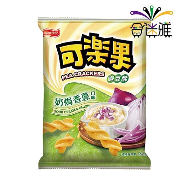 可樂果-奶焗香蔥(57g/包)*3包 【合迷雅好物超級商城】