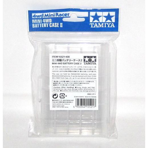 正版田宮TAMIYA 四驅車配件 多節電池收納盒 白色透明盒 15521