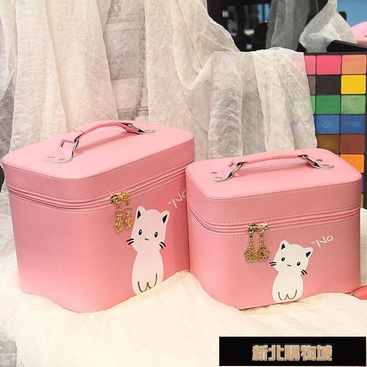 化妝包小號便攜專業大容量可愛少女心化妝箱簡約旅行ins風收納包  【新年鉅惠】