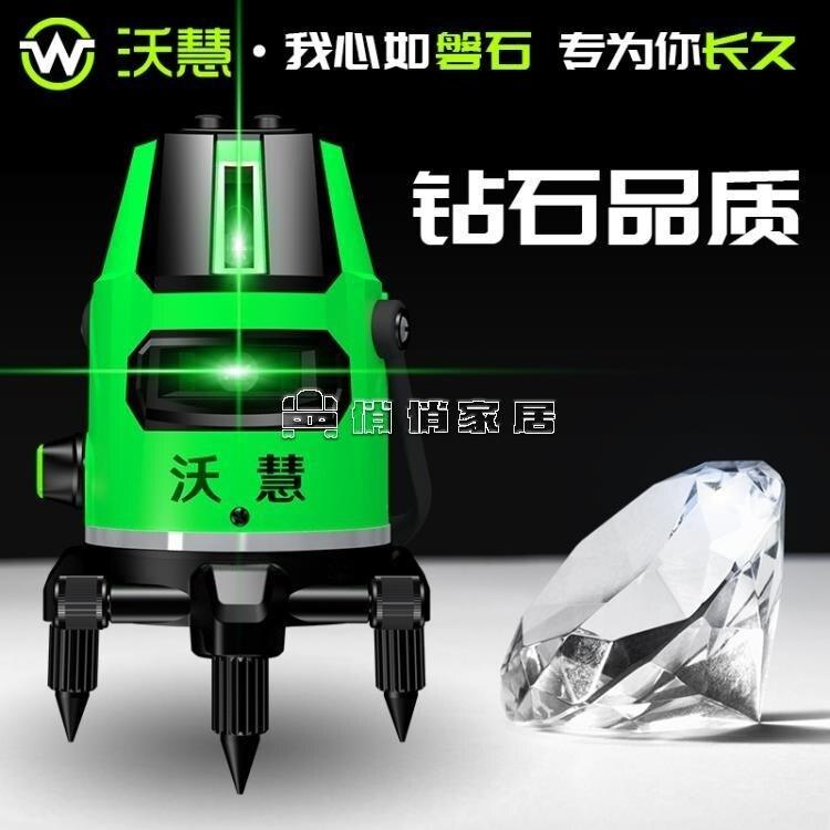 (快速)水平儀 綠光鐳射2線3線5線平水儀高精度紅外線自動打線投線儀 交換禮物