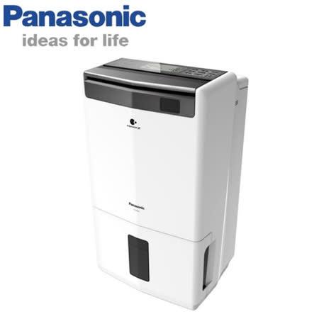 Panasonic 國際牌 16L一級能ECONAVI濾PM2.5清淨除濕機F-Y32JH-