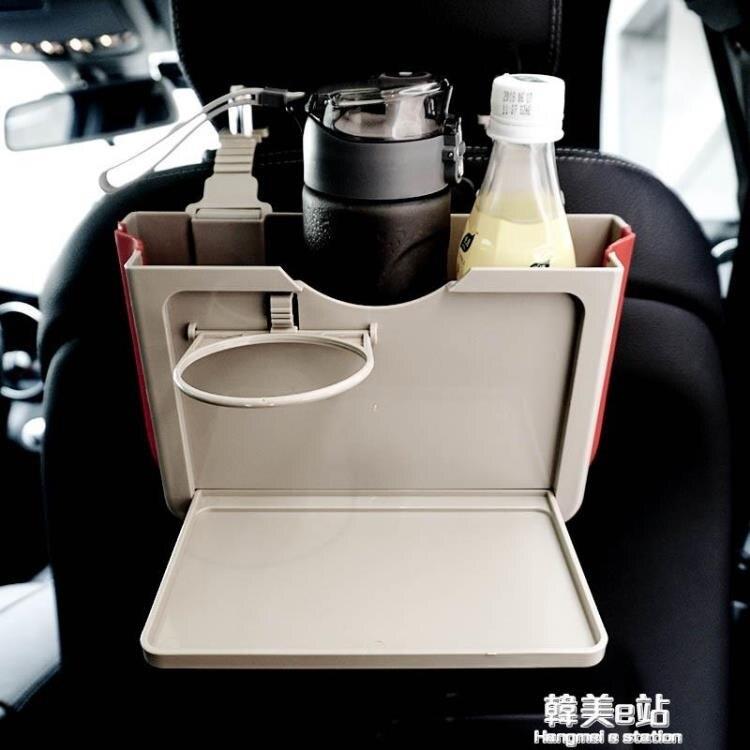 車載垃圾桶摺疊汽車內用創意掛式多功能懸掛車載收納盒車內置物桶 雙12全館85折