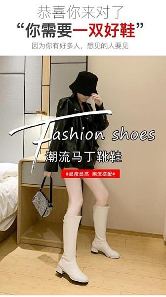 長靴 騎士靴女2021年新款長靴瘦瘦白色加絨網紅不過膝高跟長筒靴子秋冬- 霓裳細軟