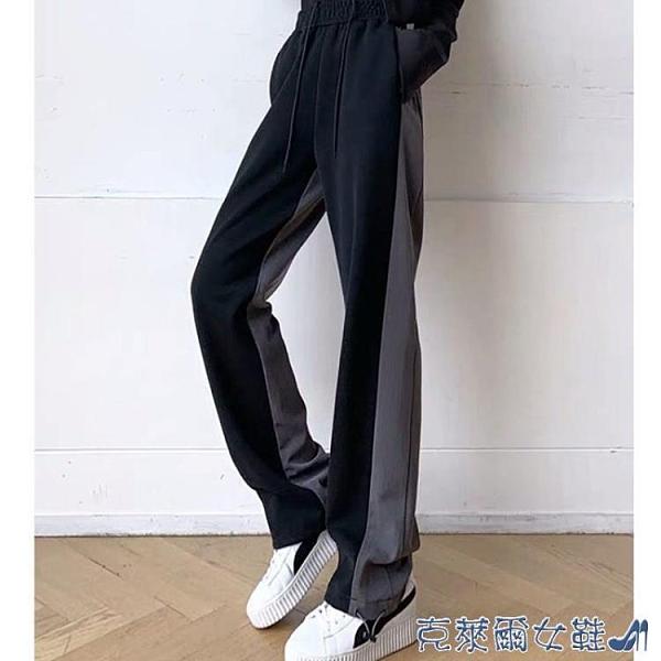 針織褲 闊腿褲女秋冬高腰垂感撞色拼接休閒針織西裝加長拖地直筒運動束腳 快速出貨