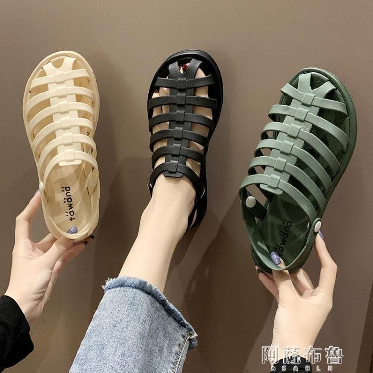 果凍涼鞋 果凍鞋涼鞋女2020夏季韓版新款平底編織包頭羅馬鏤空百搭涼拖鞋子 交換禮物