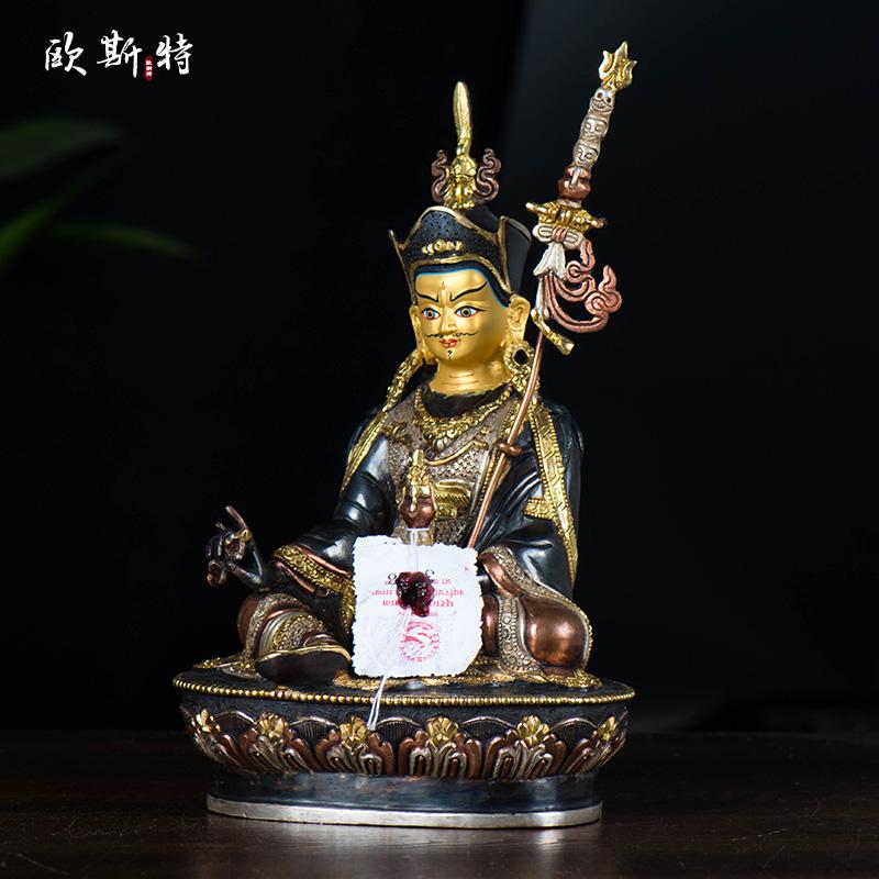 蓮花生大士佛像 7寸藏傳佛教尼泊爾銅鎏金鎏銀蓮花生大師 可裝藏