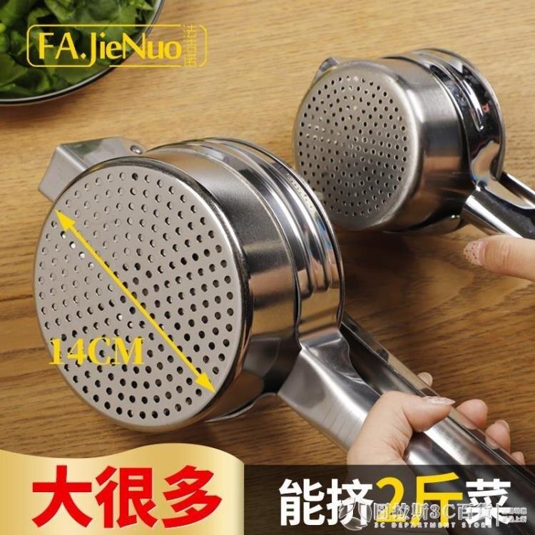 擠水器 菜餡多功能切菜瀝水神器 擠菜剁菜機脫水擰干器脫水機
