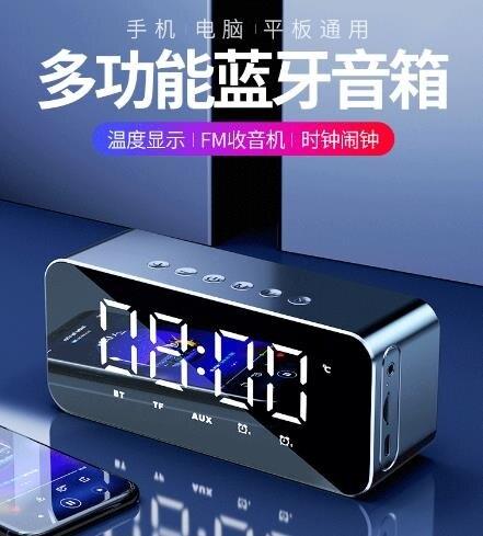 藍芽音箱 渥贏H8無線藍芽音箱家用低音炮手機迷你鬧鐘藍芽小音響隨身便攜式 七夕節
