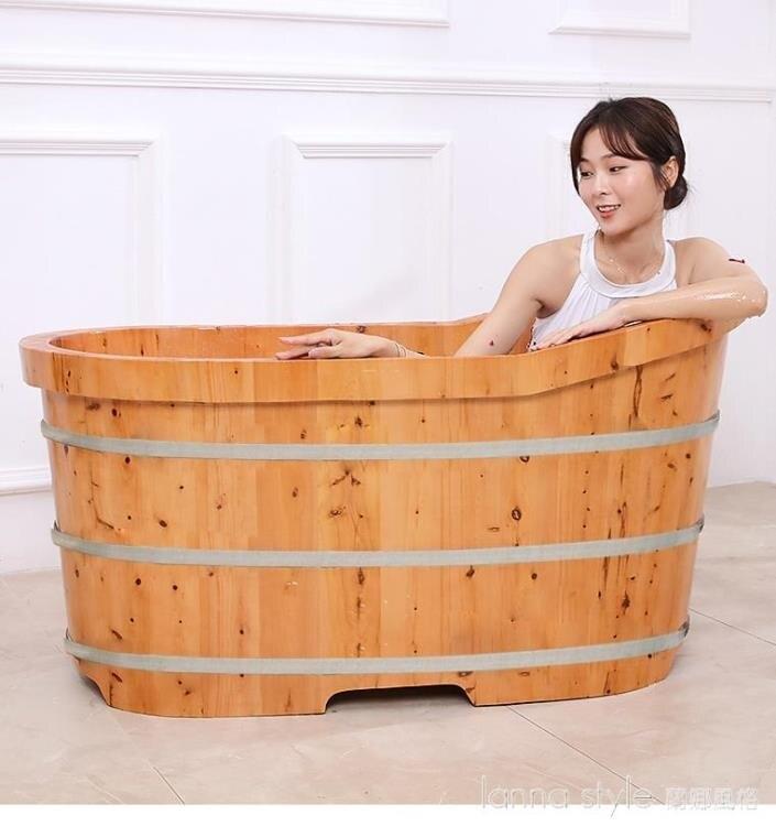 香柏木泡澡大人洗澡盆加厚木桶浴桶成人實木質浴缸全身家用 雙12全館85折
