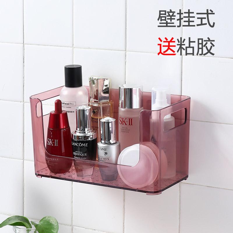 面膜收納盒  優思居透明面膜收納盒 網紅桌面化妝品盒桌面神器置物盒子整理盒【xy638】