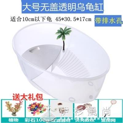 烏龜缸帶曬台烏龜小魚缸別墅家用養龜的塑料專用缸造景龜盆帶蓋