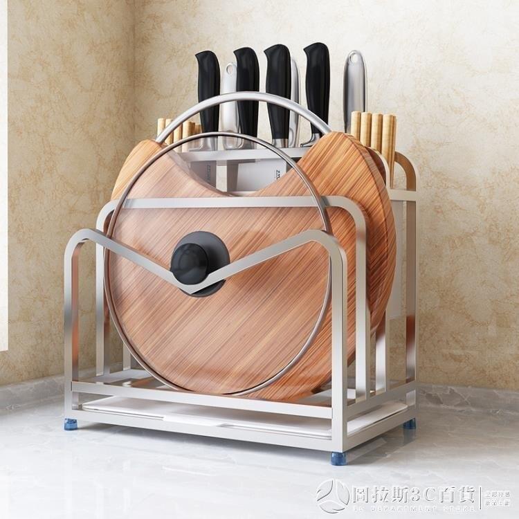刀架 不銹鋼刀架 砧板架 菜刀菜板架 多功能收納架 置物架
