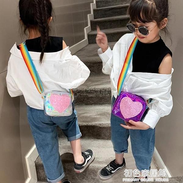 兒童斜背包女孩洋氣可愛公主包寶寶單肩背包女童愛心時尚小方包潮 初色家居館