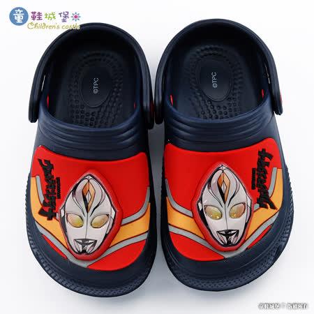 童鞋城堡- 奧特曼立體LED燈 花園鞋 超人力霸王 UM0282-藍