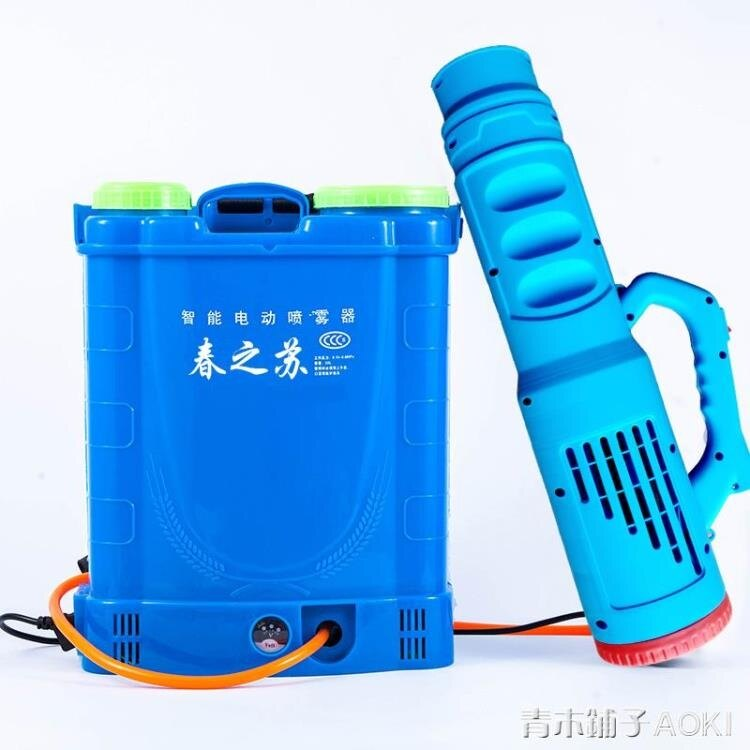 農用噴霧器送風筒大功率噴頭風送式送風機電動打藥機煙迷霧彌霧機 雙12全館85折