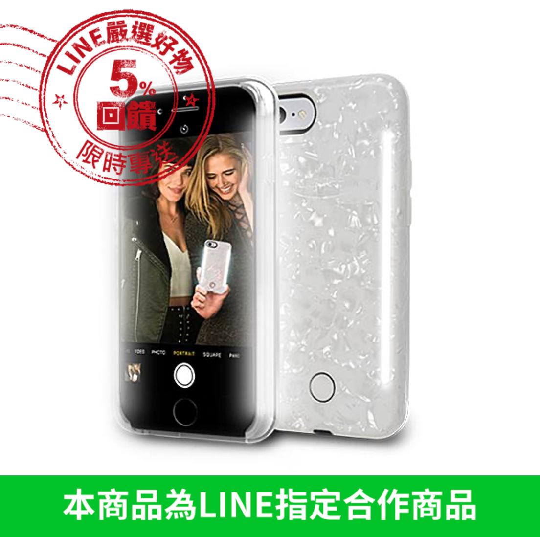 【 LUMEE 】 雙面 LED 補光手機殼 (iphone 6 / 6s / 7 / 8 / 6+ / 7+ / 8+ /  X / XS / XS Max)