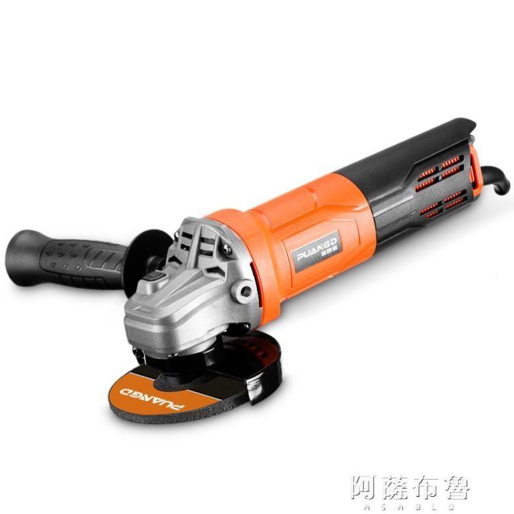 打磨機 普朗德角磨機切割機家用多功能磨光機小型打磨手磨機砂輪電動雕刻工具 MKS 新年特惠