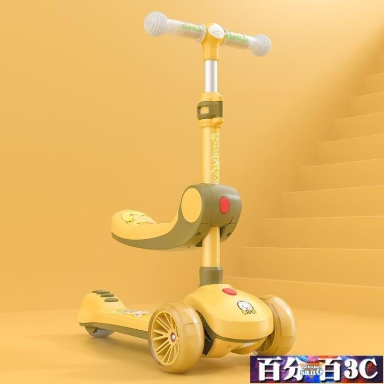 兒童滑板車單腳滑可坐可騎滑滑折疊8女孩6寶寶1-3初學者2歲 WJ 交換禮物