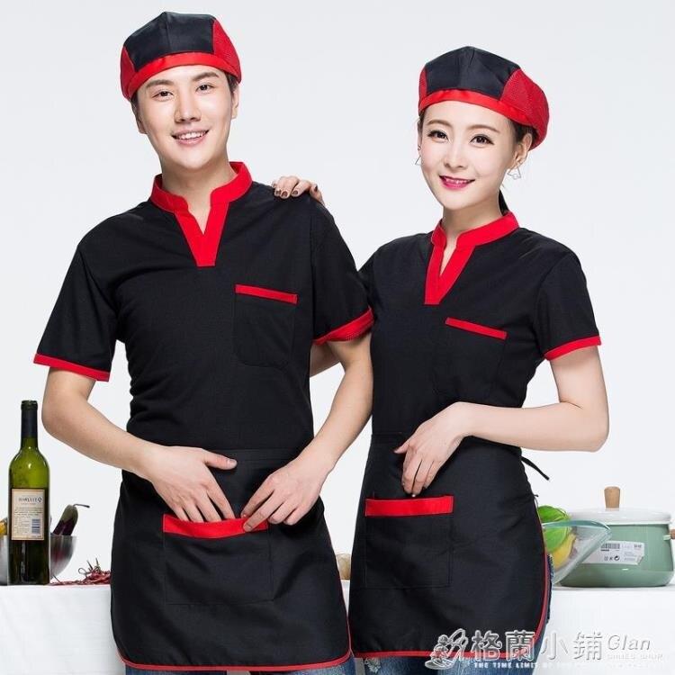 酒店服務員夏女餐飲餐廳服裝火鍋飯店快餐工裝廚師工作服短袖t恤