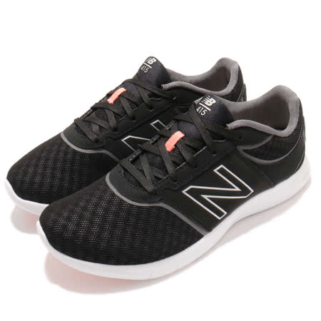 New Balance 慢跑鞋 WL415ABD 運動 女鞋 紐巴倫 低筒 輕量 穿搭 黑 白 WL415ABD WL415ABD