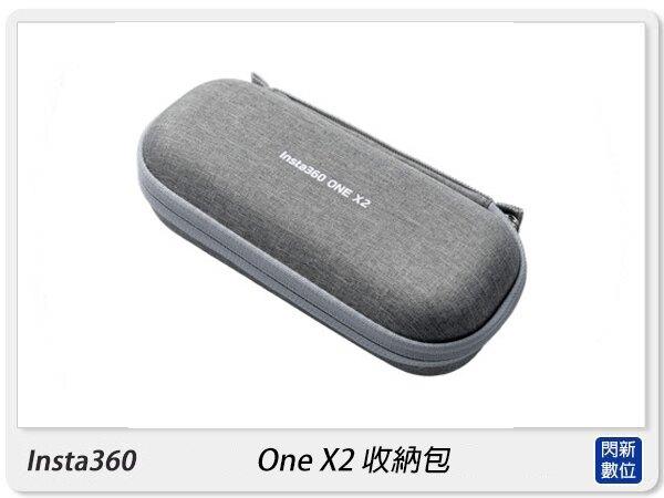 【銀行刷卡金+樂天點數回饋】Insta360 One X2 影石收納包 配件 收納包(OneX2,公司貨)