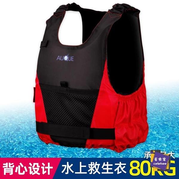 救生衣 背心大人超薄輕便沖浪大浮力成人兒童小孩學游泳求救援 戶外用品
