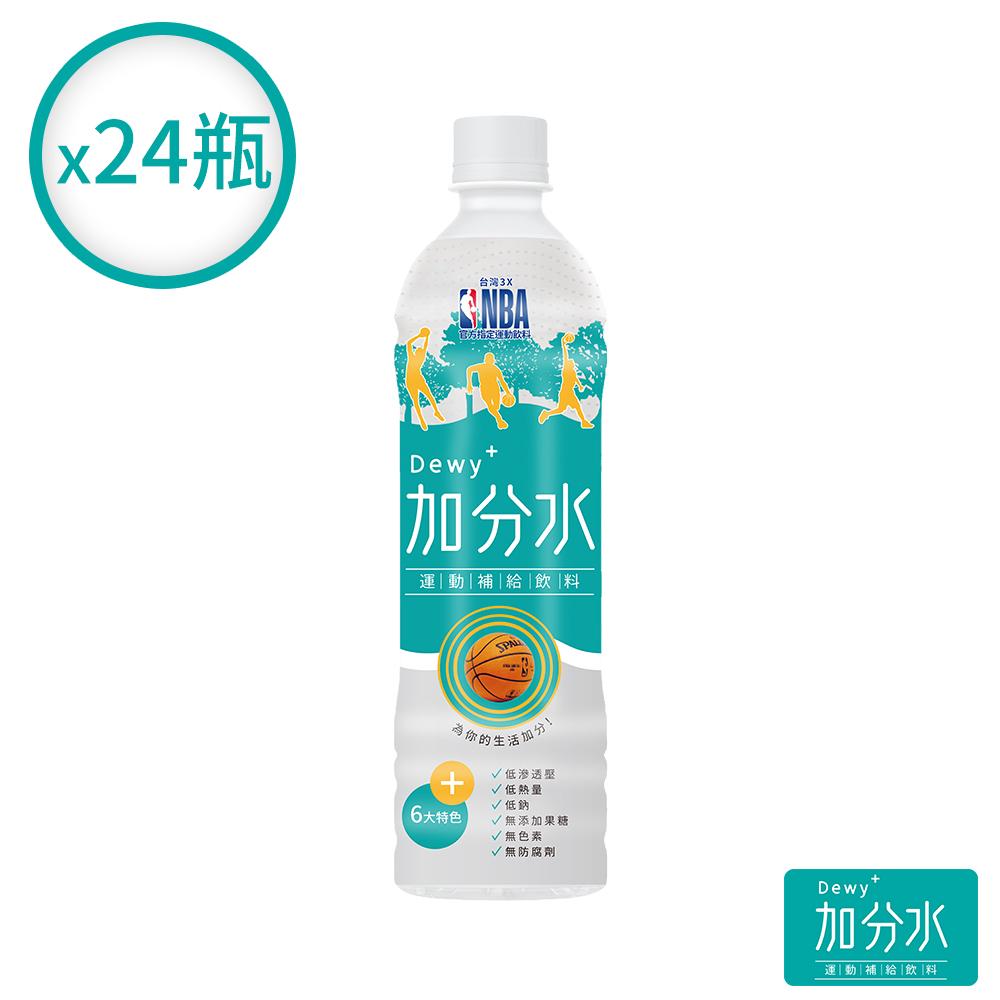 加分水Dewy+運動補給飲料(24入)