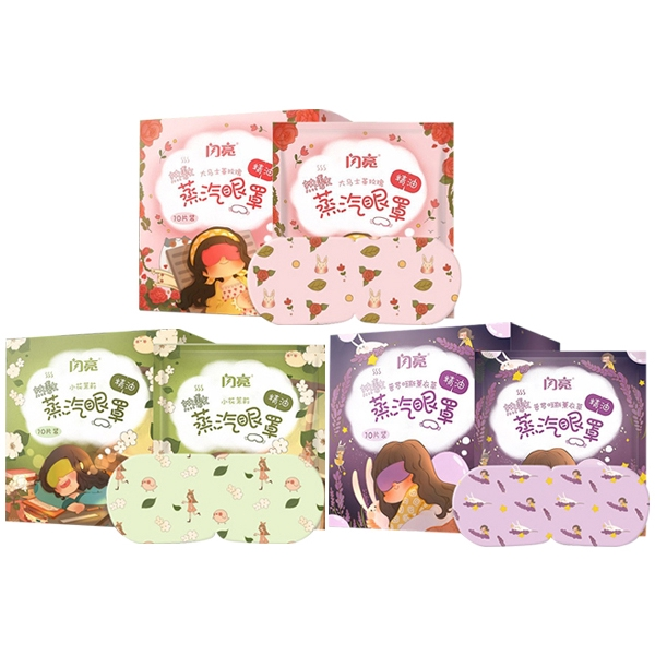 仁和堂 閃亮精油蒸氣熱敷眼罩(10片/盒)【小三美日】發熱眼罩 眼睛暖暖包 D690800