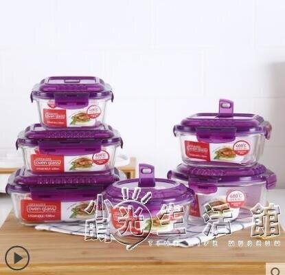 透氣孔格拉斯耐熱玻璃保鮮盒便當盒飯盒冰箱 LLG214組合
