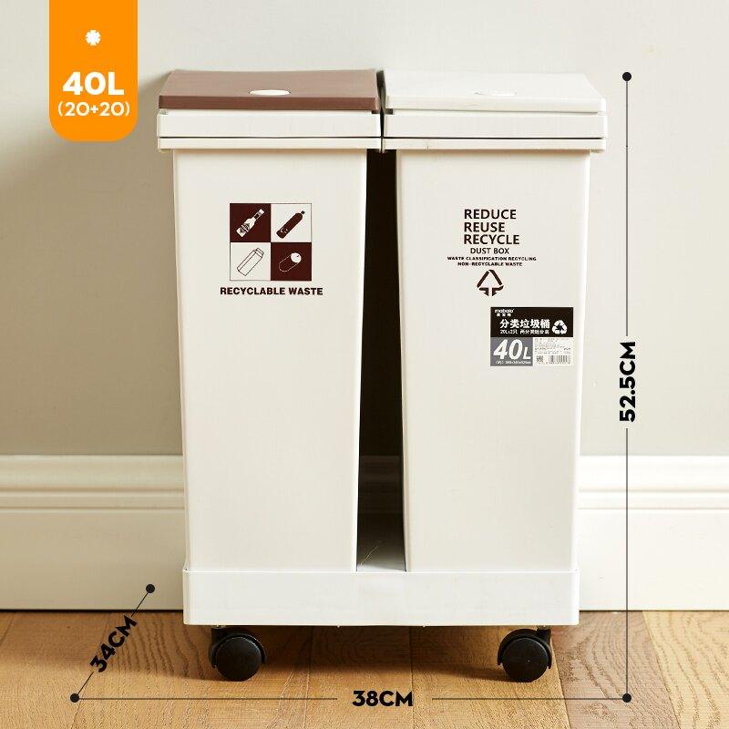 垃圾桶 垃圾分類垃圾桶家用雙桶帶蓋客廳創意大號廚房專用干濕分離拉圾桶【xy533】