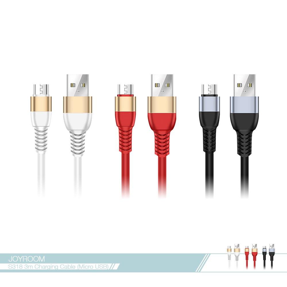 JOYROOM機樂堂 升級版3M鋁合金快充 Micro USB數據傳輸線(S318) 各廠牌適用 /電源連接充電線