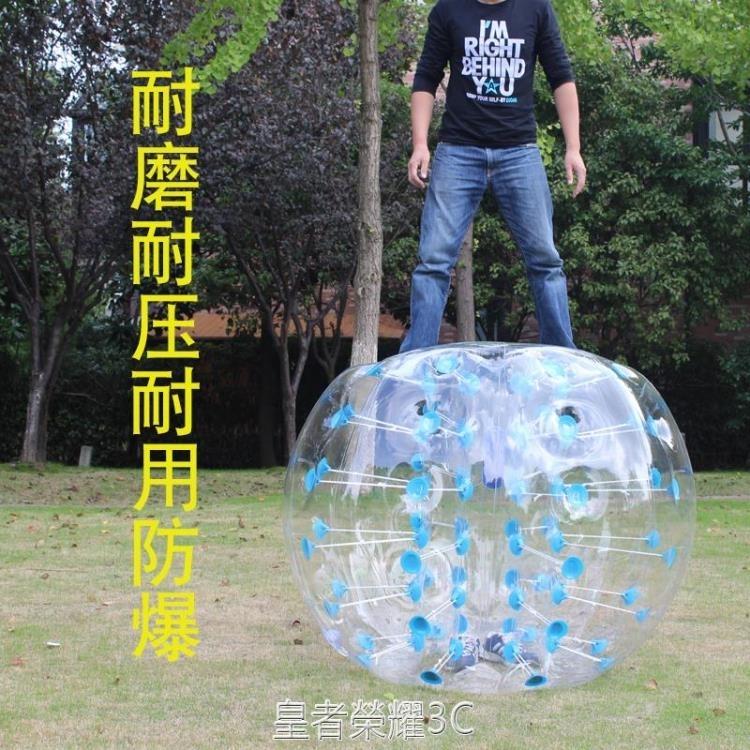 【快速出貨】趣味運動會道具充氣碰碰球泡泡足球碰撞球滾筒球雪地悠波球撞撞球 聖誕交換禮物