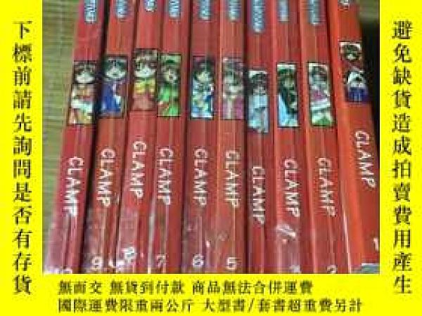 二手書博民逛書店CARDCAPTORS罕見CLAMP(1-10)小32開本Y14581 看圖 看圖 出版2000