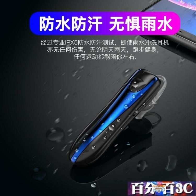 無線藍芽耳機超長待機續航入耳塞式貨車司機適用華為蘋果安卓通用聽歌掛耳式 交換禮物
