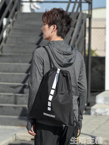 籃球包 束口袋男抽繩雙肩包運動健身房包簡易輕便拉繩書包女訓練籃球背包 生活主義