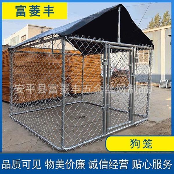 寵物籠 【狗圍欄】中大型犬熱鍍鋅鉤花鐵絲網狗圍欄 戶外跑籠大型狗籠子