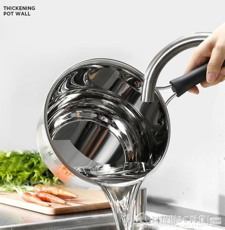 湯鍋 不銹鋼奶鍋 加厚湯鍋 加蒸籠 輔食鍋 不粘小奶鍋 家用燃氣鍋