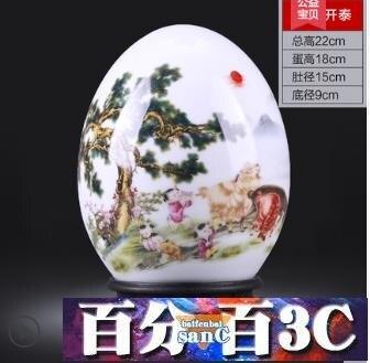 景德鎮陶瓷器蛋現代中式電視櫃客廳酒櫃裝飾品擺件家居飾品工藝品 交換禮物 雙十二購物節