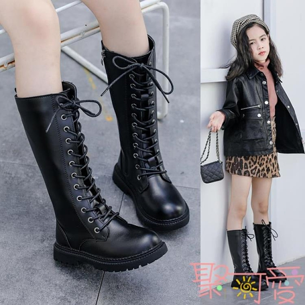 女童靴子英倫風兒童韓版長靴中大童加絨高筒靴【聚可愛】