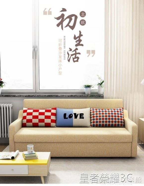 【快速出貨】折疊床 小戶型沙發床可折疊客廳雙人1.2多功能兩用布藝沙發1.8米2米三人 聖誕交換禮物