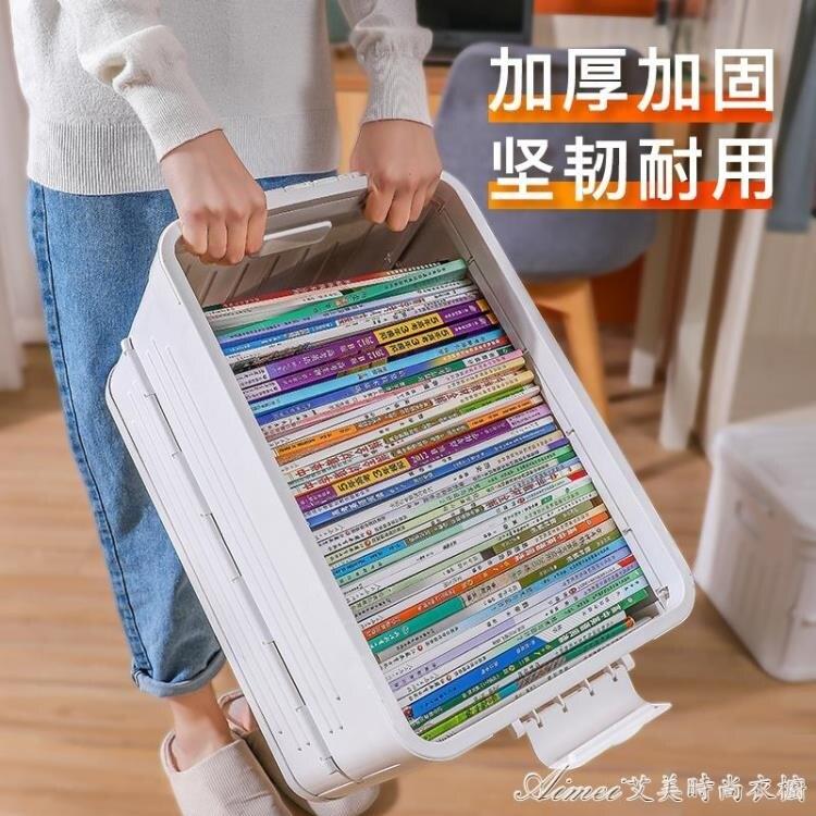 收納箱教室用塑料摺疊整理箱學生書箱家用儲物箱收納神器衣服盒子 雙12全館85折