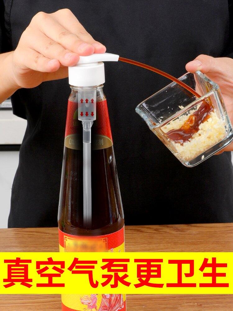 蠔油瓶壓嘴番茄醬定量油壺擠壓器家用按壓式耗油瓶泵頭擠耗油神器