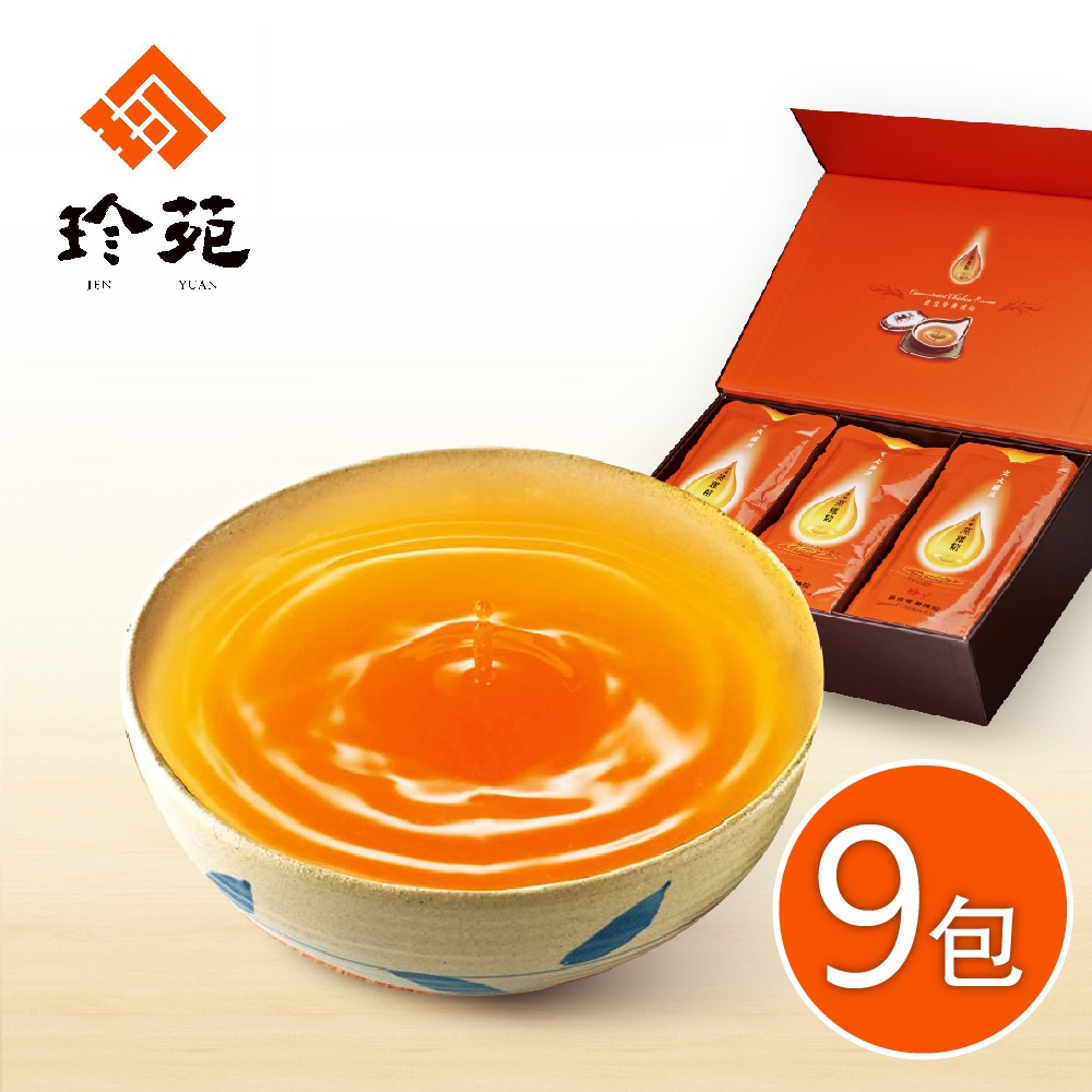 預購《珍苑》蒸雞精(9包/盒)