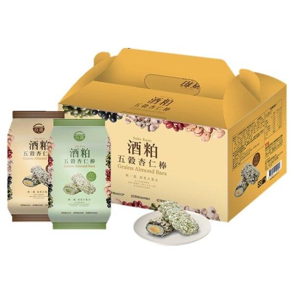 【台酒TTL】台酒酒粕五穀杏仁棒(巧克力、抹茶各2袋/箱 7包/袋)