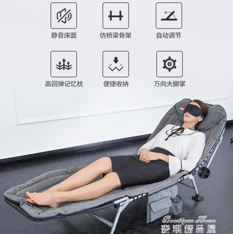 折疊床 單人午休床躺椅成人辦公室簡易家用便攜多功能午睡YYJ  交換禮物 雙十二購物節