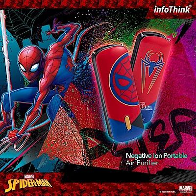 InfoThink 隨身項鍊負離子空氣清淨機 蜘蛛人