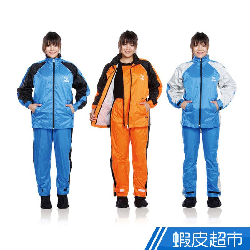 JUMP日式雙拉鏈兩件式套裝風雨衣 亮橘黑M~4XL 加大尺寸180cm以上適穿 戶外 防風 防雨 現貨 蝦皮直送