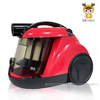 LAPOLO小辣椒氣旋式吸塵器LA-6051