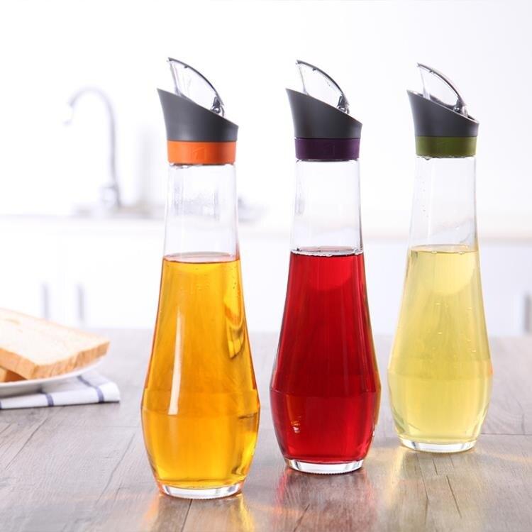 油瓶耐熱油壺油瓶廚房家用玻璃防漏醬油醋瓶