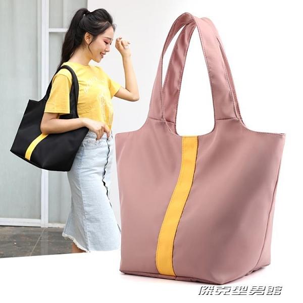 【快出】單肩包新品拼色菜籃子包尼龍女包防水牛津布單肩手提包水桶包休閒包 -